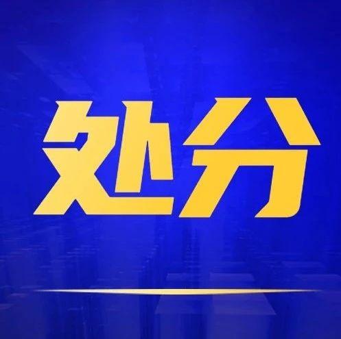 安徽正品贵州服装网招商加盟