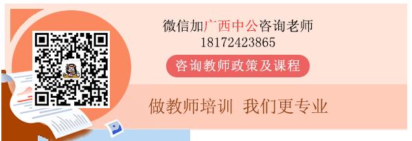 天津正规教育咨询在线咨询