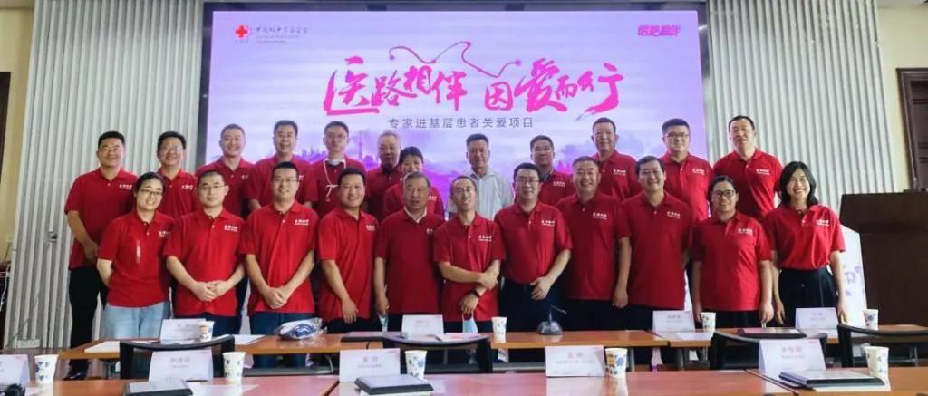 拉萨哪里有中国医疗保健电商怎么加盟