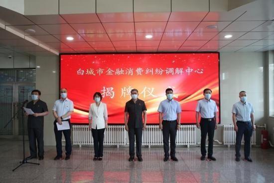 郑州正品中国化工.集团电话是多少