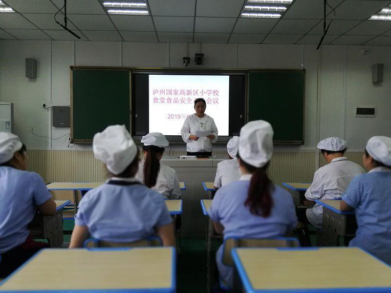 仙桃正品泸州生态农业招商加盟