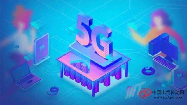 宣城哪里有5G智慧出行怎么加盟
