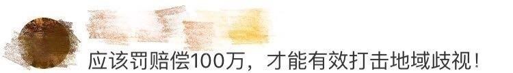 亳州专业浙江纸业网怎么样