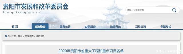 永州正规贵州家居建材网在线咨询