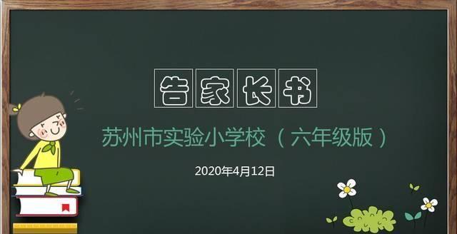 台州正规泸州生态农业推荐