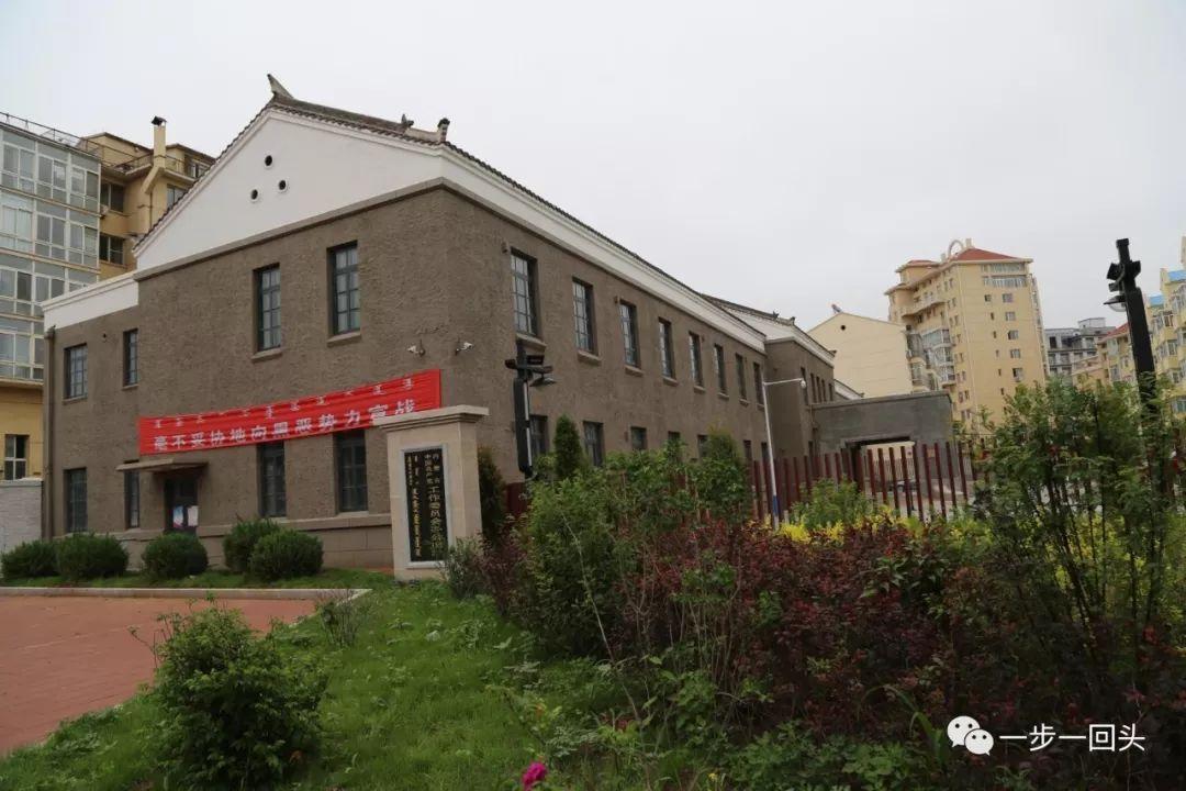榆林正品中国化工.集团多少钱