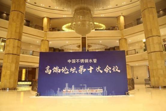 铜仁哪里有中国不锈钢招商加盟
