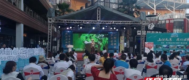 九江正规贵州养殖网报价