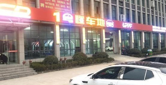 本溪哪里有中国贵州农产品网多少钱