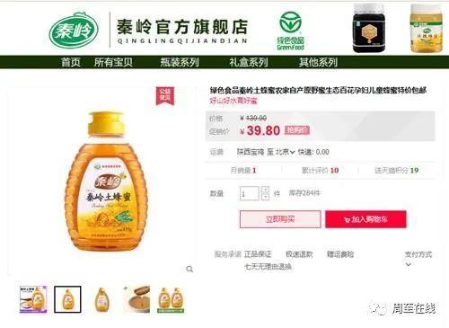东莞专业中国炒货设备供应商电话是多少